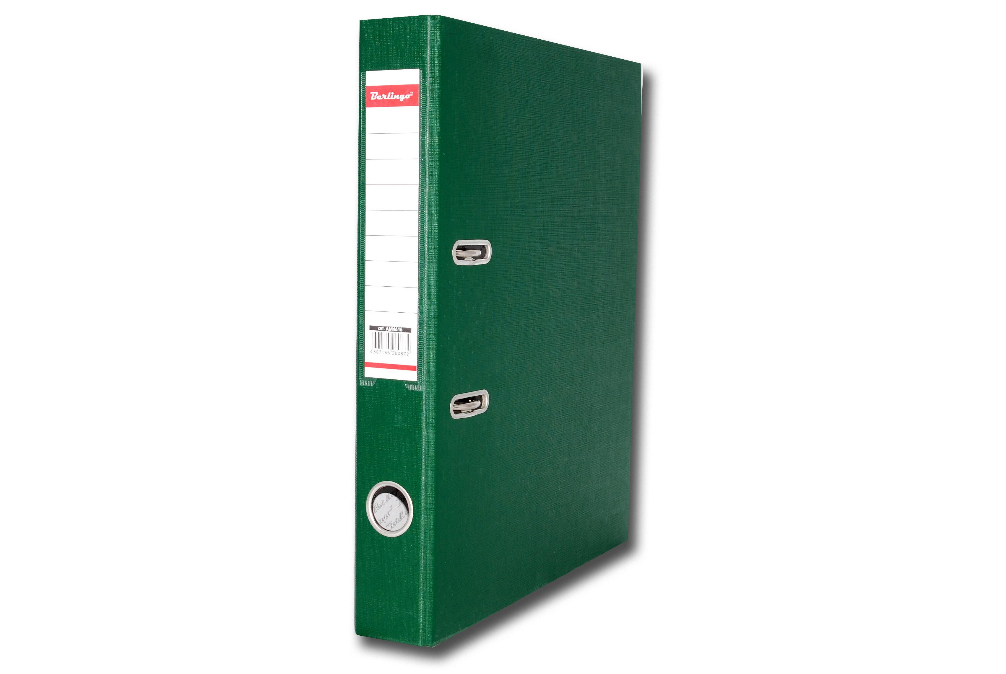 Сегрегатор стандарт Berlingo A4 (05 см.) зеленый