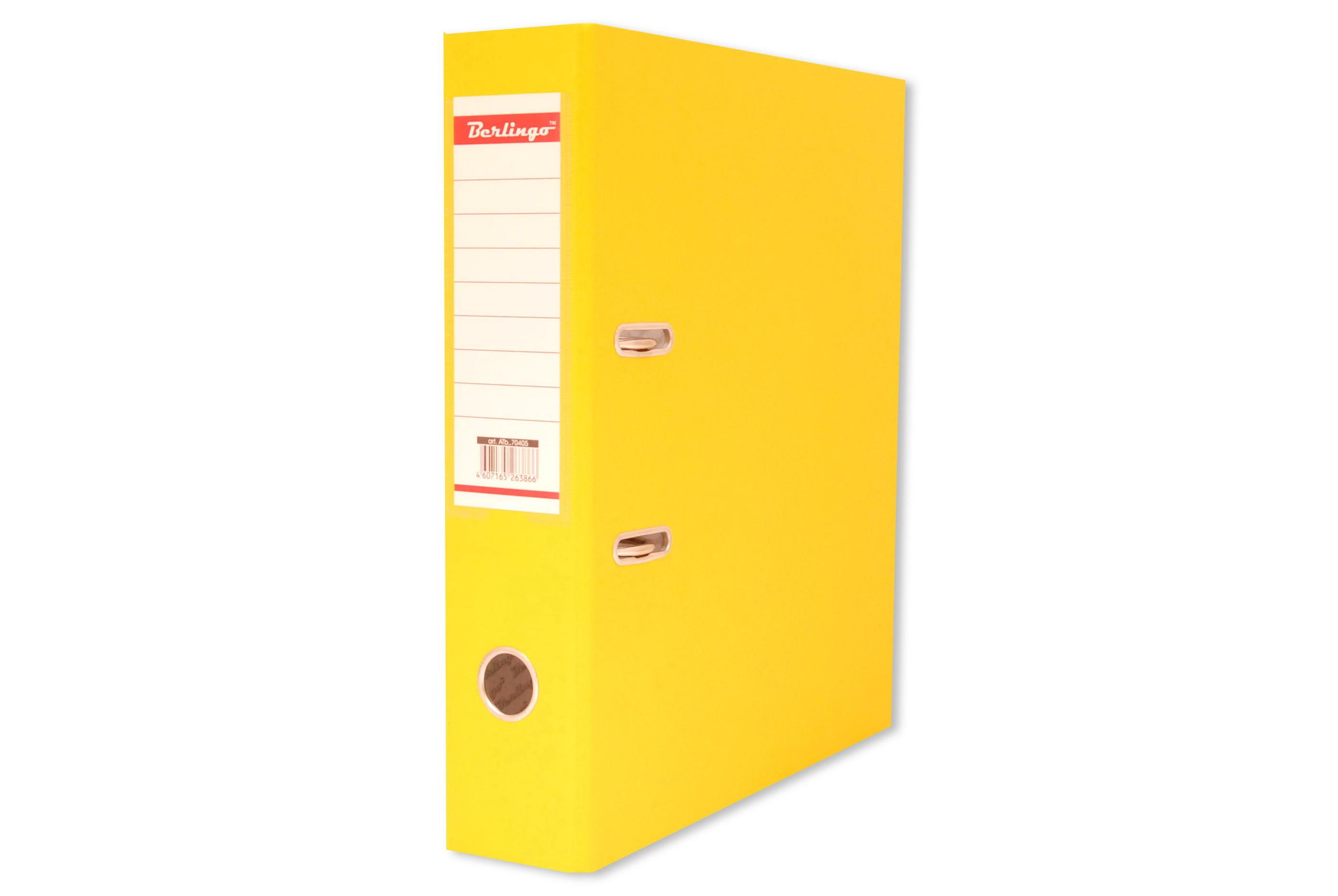 Сегрегатор стандарт Berlingo А4 (07 см.) желтый