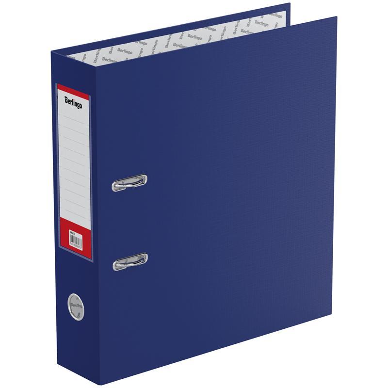 Сегрегатор стандарт Berlingo А4 (07 см.) синий