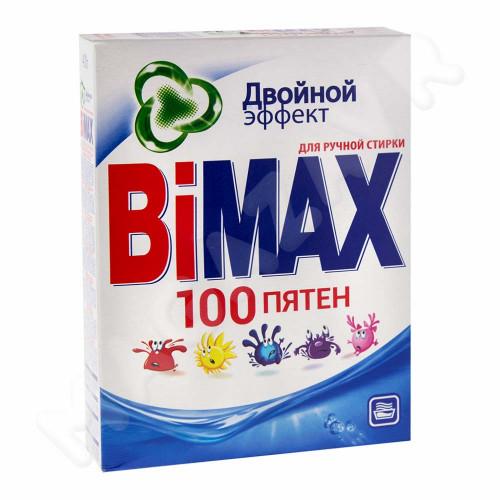 BIMAX с/п ручная стирка 100 пятен 400 г