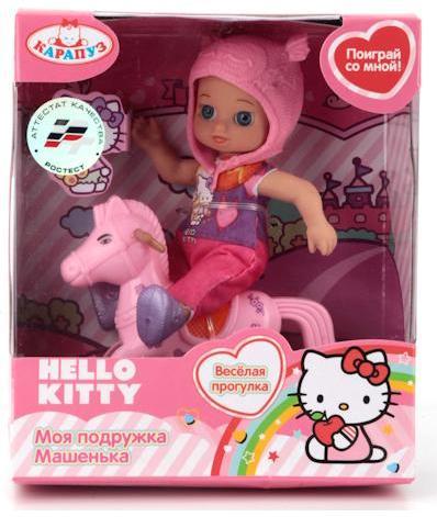 Кукла Карапуз Hello Kitty 12см