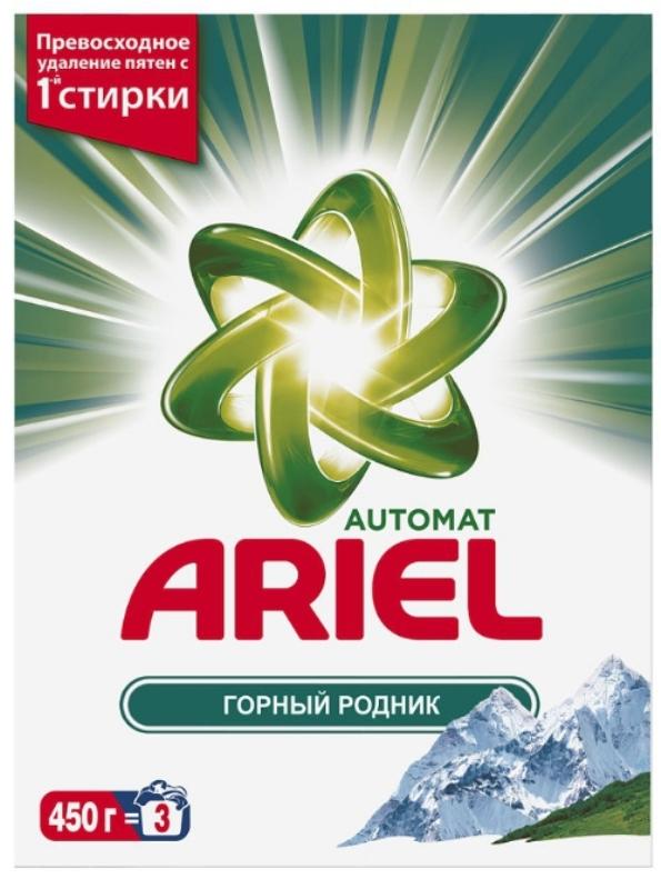 Ariel с/п автомат Горный родник 450г