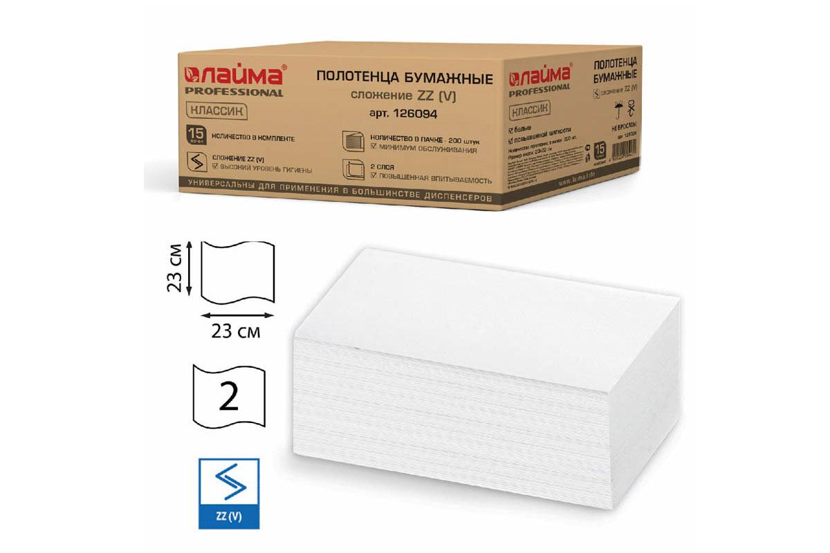Лайма полотенца бумажные листовые белые ZZ(V) 2-сл., 200 л.(система Н3)