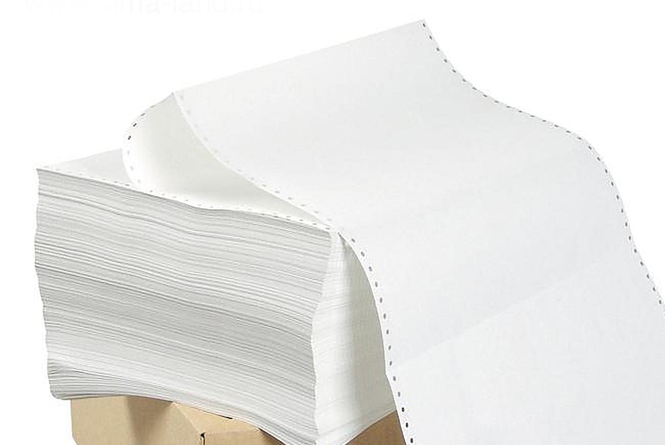 Бумага перфорированная 210 мм 2000 л.