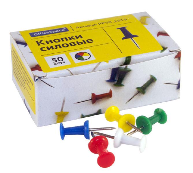 Кнопки-гвозди Space (050 шт.) цветные